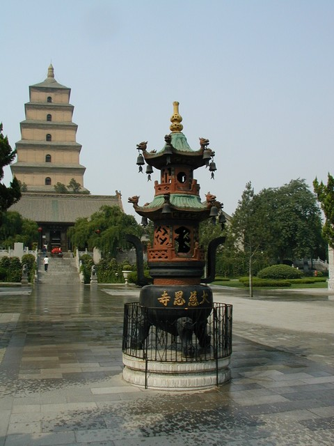 Urn in front of Big Wild Goose Pagoda