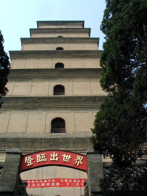 Base of Big Wild Goose Pagoda