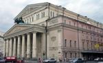Bolshoi at the start of renovation