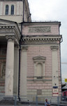 Bolshoi closed for renovation