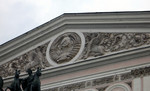 Bolshoi relief detail