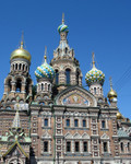 Church on Spilled Blood Museum