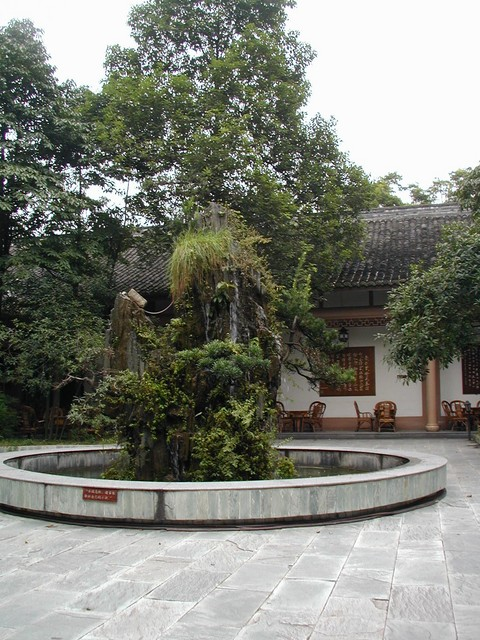 Center plaza at Du Fu's