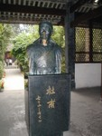 Statue of the Poet Du Fu