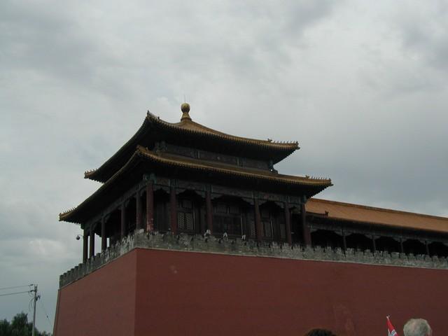 Corner of the Forbidden City