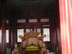 The Hall of Protective Harmony is where the emperors gave banquets