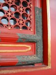 Door detail at the Hall of Protective Harmony