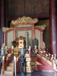 Fuzzy view of the Emporer's Throne