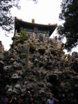 Near the north gate, there is a group of man-made rockeries, called Duixiu (Collecting Elegance) Hill with Yujingting (Imperial View Pavilion) on the top.
