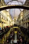Atrium GUM view