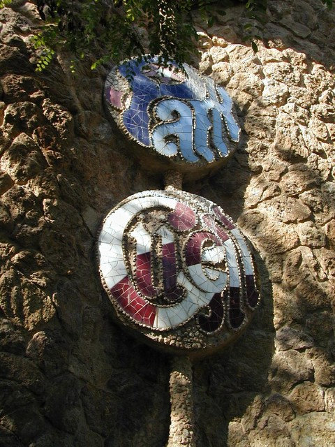 Park Guell mosaic stack