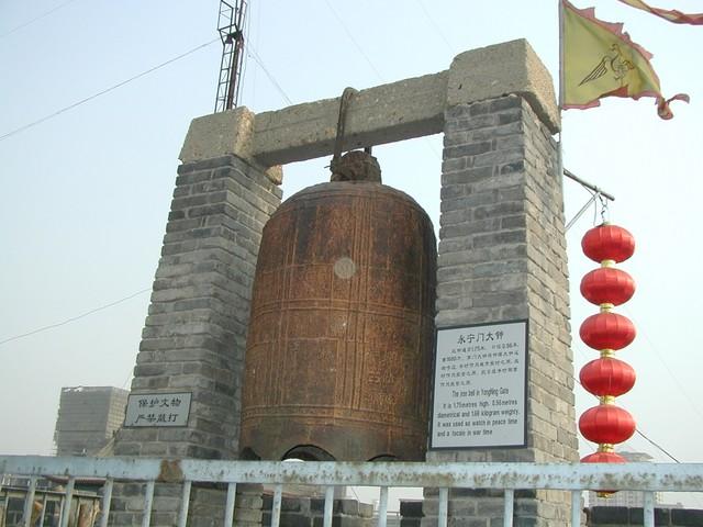 Iron bell in YongNing Gate