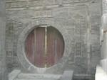 Closed moon gate door