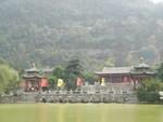 Highlight for Album: Tang Summer Palace, Hua Qing Hot Springs