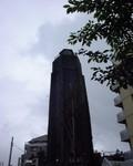 mossy light tower in shinjuku