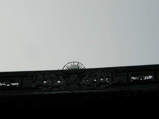 Sunburst on roof top