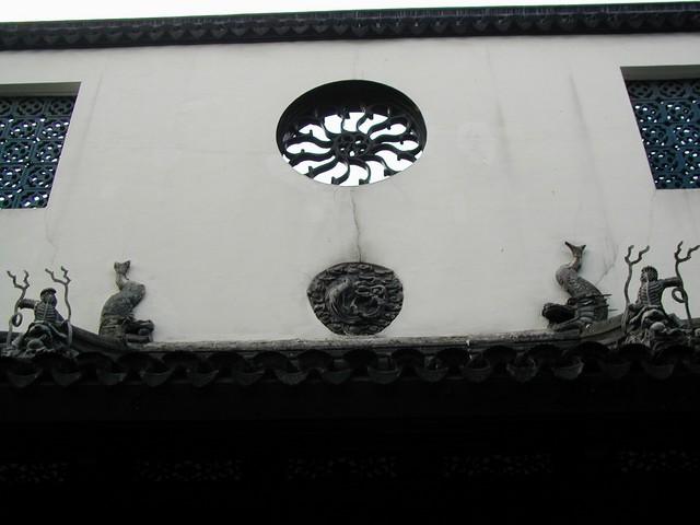 Circle above entrance