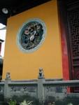 Entrance for Jade Buddha Temple, Shanghai