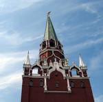 Highlight for Album: Kremlin Towers