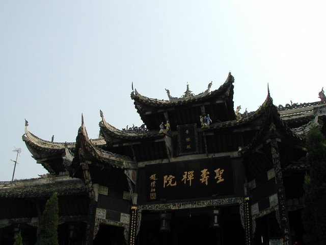 Longevity Temple constructed in 1178