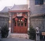 LuSong Yuan Hotel entrance