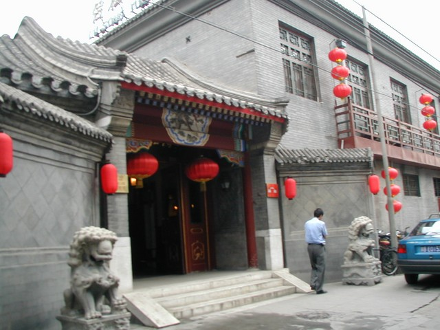 Many red lanterns graced the entrance