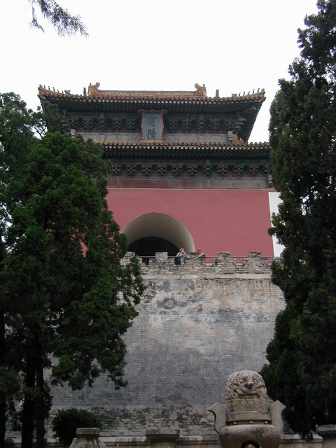 Most recognizable structure above ground at the Ming Tombs