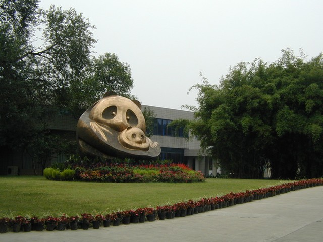 Entrance to the Panda Research Base, Wolong Nature Reserve
