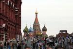 Highlight for Album: Red Square