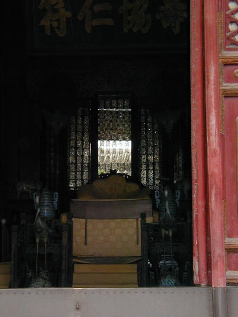 Yellow chair in throne room