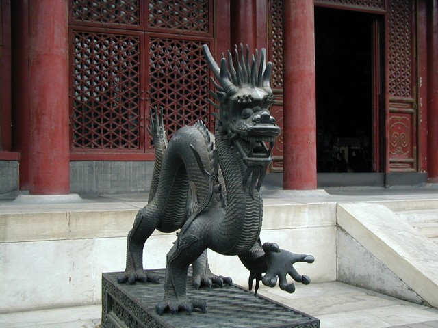 Bronze dragon in front of the Hall of Benevolent Longevity