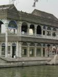 Qingyanfang, aka Boat of Pure Banquets