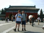 Ren & Joe pose at entrance to Temple of Heaven