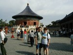 Joe & Ren at Temple of Heaven