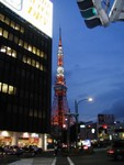 Tokyo Tower - 1