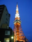 Tokyo Tower - 2