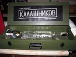 Vodka gun