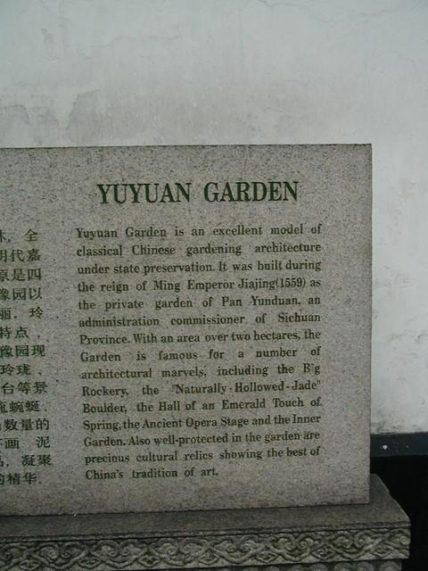 Yuyuan Garden detail marker
