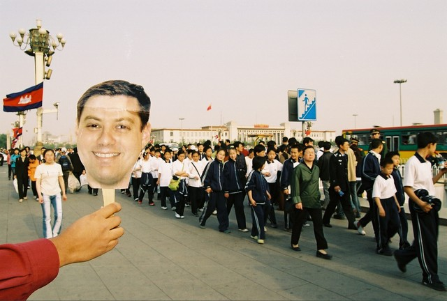 dgold and people at Tiananmen Square