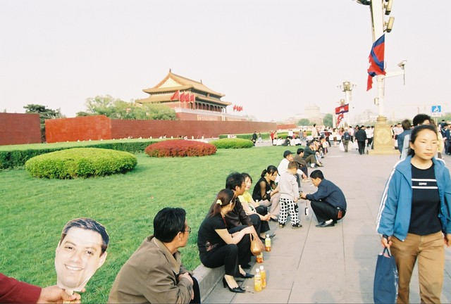 dgold at Forbidden City