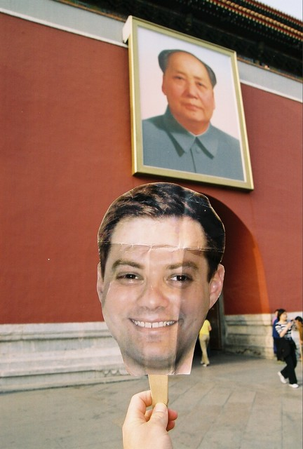 dgold hangs with Mao