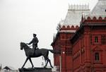 Just outside the Kremlin Gate